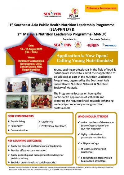 Nutrition Leadership Programme Preliminary Announcement